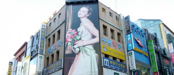 Taxa pentru folosirea mijloacelor de reclamă şi publicitate